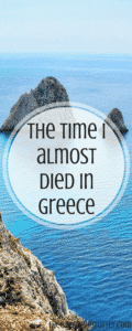 mykonos greece pinterest art
